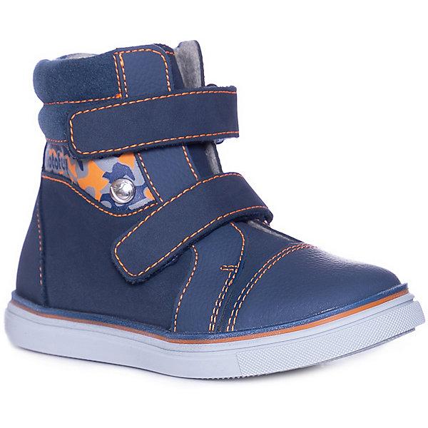 Котофей Ботинки Котофей ботинки для мальчика barkito krw18081