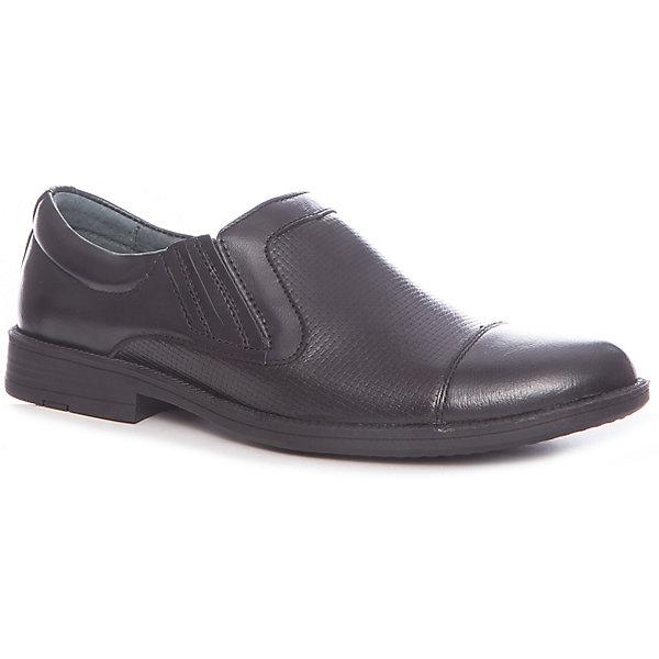 Котофей Полуботинки для мальчика Котофей котофей котофей ботинки школьные для мальчика черные