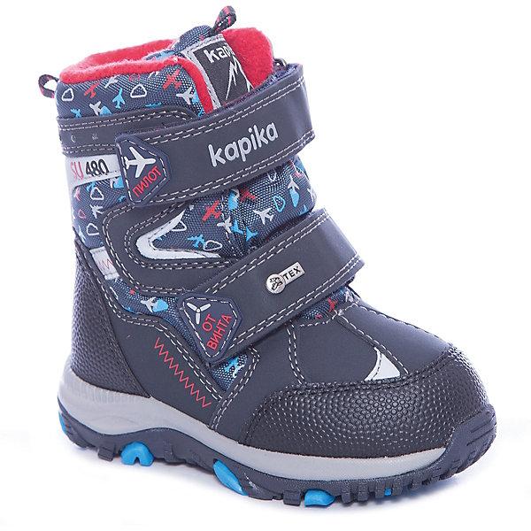 Kapika Ботинки Kapika для мальчика