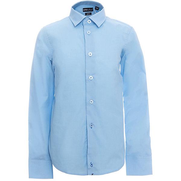 Рубашка для мальчика OrbyБлузки и рубашки<br>Характеристики товара:<br><br>• цвет: синий<br>• состав ткани: 65 % ПЭ, 35 % хлопок<br>• особенности: школьная<br>• длинные рукава<br>• застежка: пуговицы<br>• отложной воротник <br>• сезон: круглый год<br>• страна бренда: Россия<br>• страна изготовитель: Россия<br><br>Синяя рубашка для мальчика Orby - отличный способ разнообразить гардероб. Классическая рубашка поможет ребенку выглядеть стильно и чувствовать себя комфортно<br><br>Такая классическая сорочка хорошо дополнит школьную форму. Сшита из материала с добавлением натурального хлопка.<br><br>Рубашку для мальчика Orby (Орби) можно купить в нашем интернет-магазине.<br>Ширина мм: 174; Глубина мм: 10; Высота мм: 169; Вес г: 157; Цвет: синий; Возраст от месяцев: 72; Возраст до месяцев: 84; Пол: Мужской; Возраст: Детский; Размер: 122,170,164,158,152,146,140,134,128; SKU: 6960383;