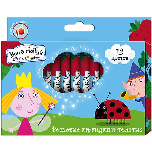 Восковые карандаши, толстые, 12 цветов, Бен и ХоллиМасляные и восковые мелки<br>Характеристики:<br><br>• возраст: от 3 лет<br>• в наборе: 12 разноцветных толстых восковых карандашей<br>• материал: воск, бумага<br>• диаметр карандаша: 1,2 см.<br>• длина: 8 см.<br>• упаковка: картонная коробка с европодвесом<br>• размер упаковки: 14,8х9,6х1,2 см.<br><br>В набор «Бен и Холли» входит 12 восковых толстых карандашей, которые благодаря своим ярким, насыщенным цветам идеально подходят для рисования, письма и раскрашивания. <br><br>Удобный утолщенный корпус карандаша не даёт детской ручке уставать. Индивидуальные бумажные упаковки с ярким принтом на каждом карандаше помогают им не выскальзывать из ладошки ребенка, оставляя пальчики всегда чистыми. Карандаши мягкие и одновременно прочные, что обеспечивает им яркость линий без сильного нажима и легкое затачивание. <br><br>Товар сертифицирован и безопасен при использовании по назначению.<br><br>Восковые карандаши, толстые, 12 цветов, Бен и Холли можно купить в нашем интернет-магазине.<br>Ширина мм: 132; Глубина мм: 12; Высота мм: 148; Вес г: 153; Возраст от месяцев: 36; Возраст до месяцев: 2147483647; Пол: Унисекс; Возраст: Детский; SKU: 6963140;