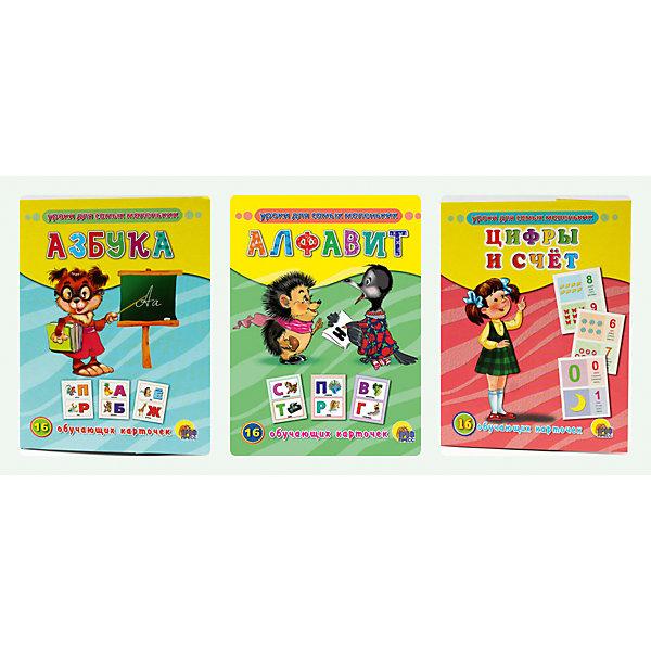 Комплект из 3 наборов карточек  Азбука, Алфавит, Цифры и фигурыАзбуки<br>Обучающие карточки серии «Уроки для самых маленьких» помогут ребёнку узнать много интересного об окружающем мире, его богатстве и многообразии. Каждый набор включает 16 карточек и посвящён определённой тематике. Благодаря данному набору ребёнок в познавательной и в то же время игровой форме узнает, как безопасно вести себя дома и на улице, как правильно поступать в той или иной ситуации, а также познакомится с телефонными номерами экстренных служб. Работа с карточками станет для малыша не только увлекательным занятием, но и начальным этапом подготовки к дальнейшему обучению в школе.<br>Ширина мм: 170; Глубина мм: 220; Высота мм: 18; Вес г: 491; Возраст от месяцев: 12; Возраст до месяцев: 36; Пол: Унисекс; Возраст: Детский; SKU: 6990117;