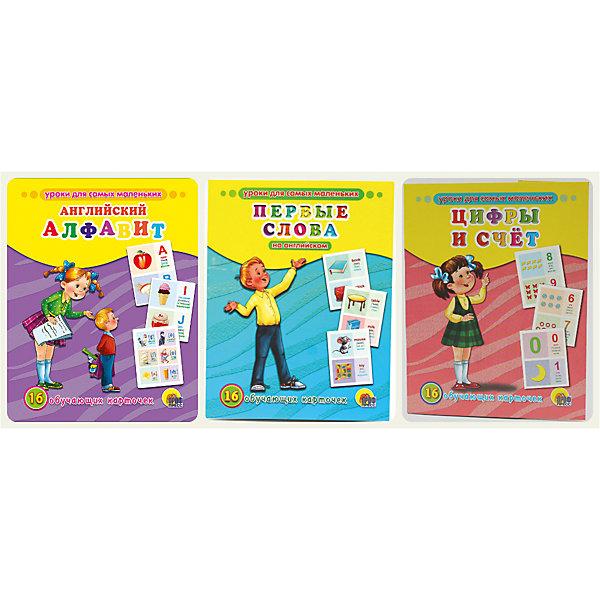 Комплект из 3 наборов карточек  Английский алфавит, Первые слова на английском, Цифры и счётИностранный язык<br>Обучающие карточки серии «Уроки для самых маленьких» помогут ребёнку узнать много интересного об окружающем мире, его богатстве и многообразии. Каждый набор включает 16 карточек и посвящён определённой тематике. Благодаря данному набору ребёнок в познавательной и в то же время игровой форме узнает, как безопасно вести себя дома и на улице, как правильно поступать в той или иной ситуации, а также познакомится с телефонными номерами экстренных служб. Работа с карточками станет для малыша не только увлекательным занятием, но и начальным этапом подготовки к дальнейшему обучению в школе.<br>Ширина мм: 170; Глубина мм: 220; Высота мм: 18; Вес г: 491; Возраст от месяцев: 12; Возраст до месяцев: 36; Пол: Унисекс; Возраст: Детский; SKU: 6990118;