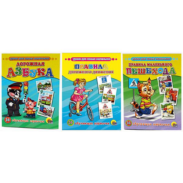 Проф-Пресс Комплект карточек «Уроки для самых маленьких» уроки для самых маленьких одежда 16 обучающих карточек
