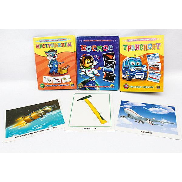 Комплект из 3 наборов карточек Транспорт, Космос, ИнструментыОбучающие карточки<br>Обучающие карточки серии «Уроки для самых маленьких» помогут ребёнку узнать много интересного об окружающем мире, его богатстве и многообразии. Каждый набор включает 16 карточек и посвящён определённой тематике. Благодаря данному набору ребёнок в познавательной и в то же время игровой форме узнает, как безопасно вести себя дома и на улице, как правильно поступать в той или иной ситуации, а также познакомится с телефонными номерами экстренных служб. Работа с карточками станет для малыша не только увлекательным занятием, но и начальным этапом подготовки к дальнейшему обучению в школе.<br>Ширина мм: 170; Глубина мм: 220; Высота мм: 18; Вес г: 491; Возраст от месяцев: 12; Возраст до месяцев: 36; Пол: Унисекс; Возраст: Детский; SKU: 6990125;
