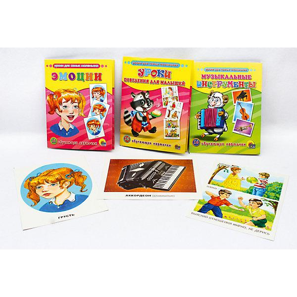 Купить Комплект из 3 наборов карточек Музыкальные инструменты, Уроки поведения для малышей, Эмоции , Проф-Пресс, Россия, Унисекс