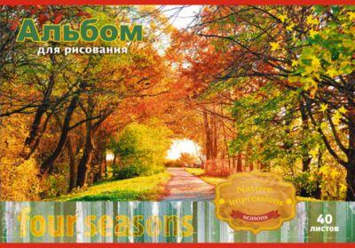 Альбом  для рисования 40 листов, обложка тиснение золотой фольгой, на скобе. Обложка Осень