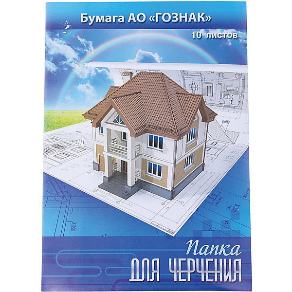 АппликА Папка для черчения формата А3, 10 листов, с вертикальным штампом. Обложка Дом. апплика папка для черчения ка 52 формат а3 10 листов