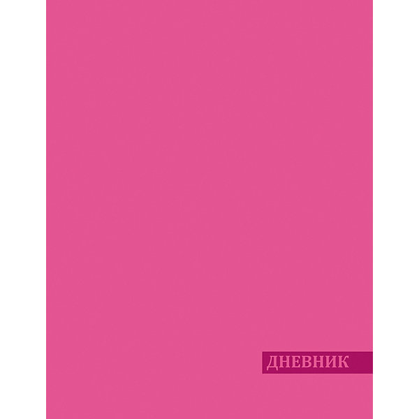 АппликА Дневник. Универсальный блок, твердая обложка, итальянские переплетные материалы, тиснение, розовый цена и фото