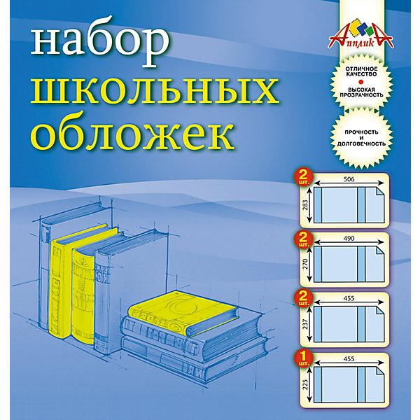 АппликА Набор школьных обложек для учебников и рабочих тетрадей универсальные (в наборе 7 шт) набор обложек 5шт 265х420мм для учебников петерсон моро гейд