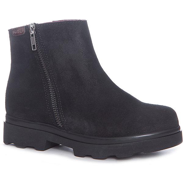 Pablosky Ботинки PAOLA для девочки pablosky ботинки paola для девочки