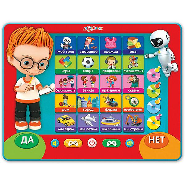 Азбукварик Планшет Кто самый умный, Азбукварик планшет азбукварик планшетик музыкальная ферма 30014080741