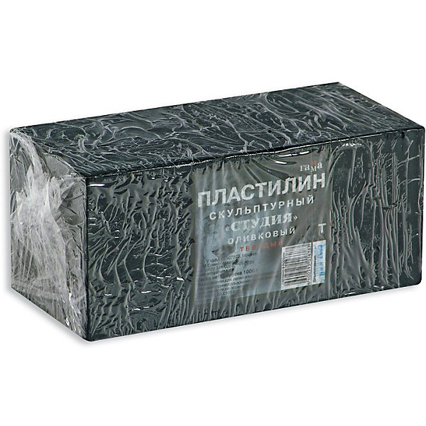 ГАММА Пластилин скульптурный оливковый 1 кг, твердый Гамма цена 2017