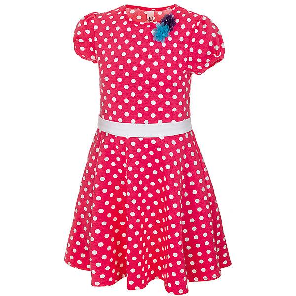 Платье M&amp;D для девочкиПлатья и сарафаны<br>Характеристики товара:<br><br>• цвет: розовый<br>• состав: 100% хлопок<br>• сезон: лето<br>• контрастный пояс<br>• короткие рукава<br>• декор: текстильные цветы<br>• страна бренда: Россия<br>• страна производства: Россия<br><br>Такое платье поможет создать комфорт в теплую погоду. Хлопковое платье для девочки красиво смотрится благодаря цветочному декору. Летнее платье для ребенка сделано из натурального дышащего материала. <br><br>Платье M&amp;D для девочки можно купить в нашем интернет-магазине.<br>Ширина мм: 236; Глубина мм: 16; Высота мм: 184; Вес г: 177; Цвет: белый; Возраст от месяцев: 24; Возраст до месяцев: 36; Пол: Женский; Возраст: Детский; Размер: 104,116,110,128,122,98; SKU: 7012515;