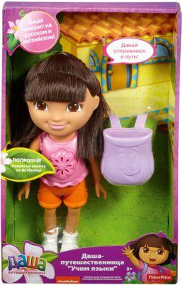 Кукла Даша-Путешественница Говорим по-разному, артикул:7014879 - Даша-путешественница