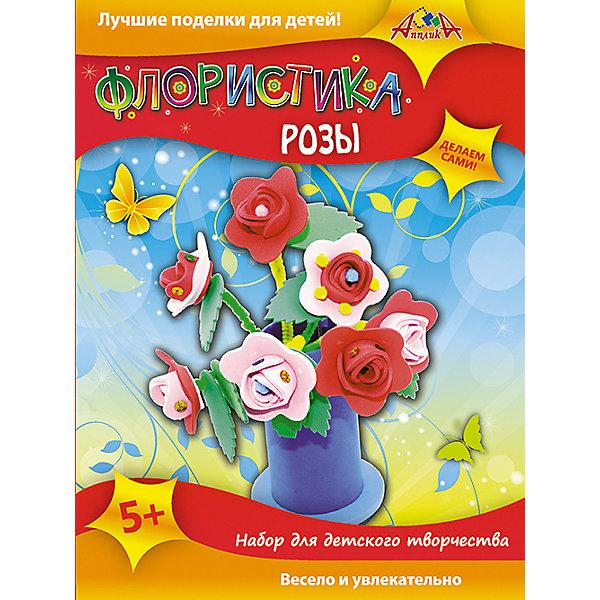 АппликА Набор для детского творчества. Цветочный подарок Розы пазлы апплика мозаика мягкая цифры из самоклеящегося мягкого пластика eva