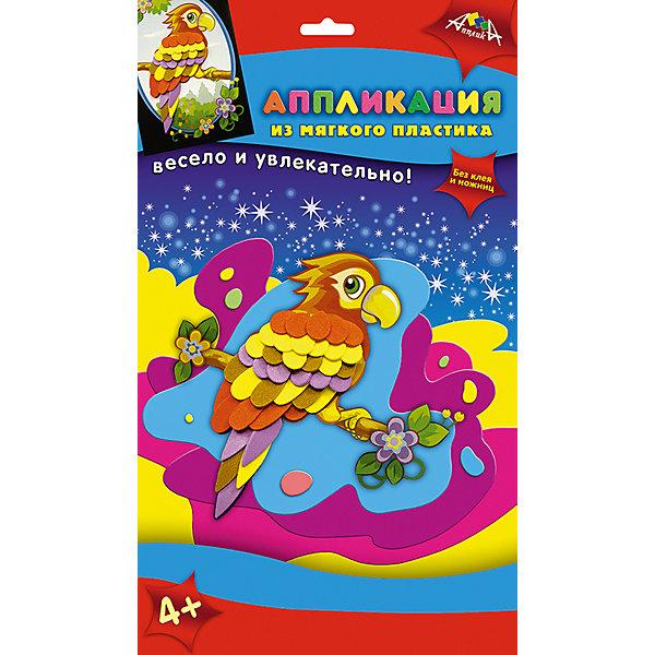 АппликА Набор для детского творчества Аппликация в подарок Попугай, Уточка и Леопард наборы для творчества апплика аппликация рыбка из самоклеящегося мягкого пластика