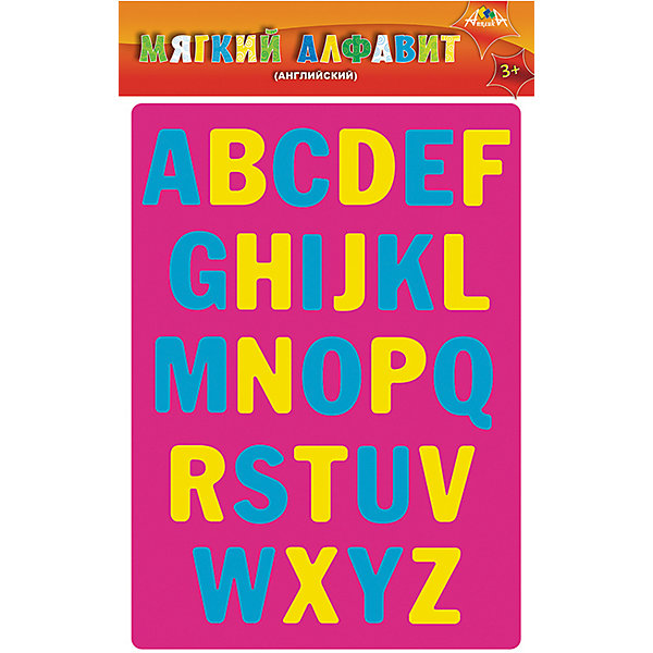 Набор для детского творчества Мягкая Азбука и АлфавитКасса букв<br>Характеристики:<br><br>• возраст: от 3 лет<br>• комплектация: набор букв, набор цифр, математические знаки, шнуровка<br>• материал: мягкий пластик<br>• размер упаковки: 42х23х3 см.<br>• вес: 260 гр.<br><br>Этот замечательный набор поможет малышу освоить буквы английского и русского алфавита, познакомится с цифрами и научится решать простые примеры, а игра-шнуровка развить сенсорную координацию и мелкую моторику рук.<br><br>Набор для детского творчества «Мягкая Азбука и Алфавит» можно купить в нашем интернет-магазине.<br>Ширина мм: 420; Глубина мм: 230; Высота мм: 30; Вес г: 260; Возраст от месяцев: 36; Возраст до месяцев: 2147483647; Пол: Унисекс; Возраст: Детский; SKU: 7033671;