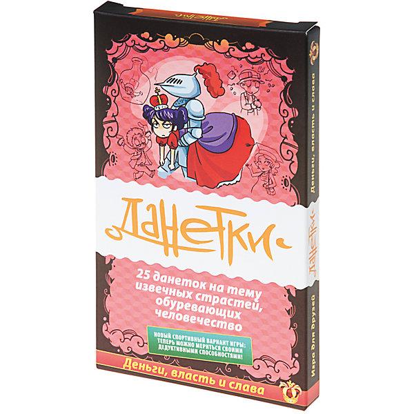 Настольная игра Данетки Деньги, власть и слава красный, МагелланНастольные игры для всей семьи<br>Характеристики:<br><br>• возраст: от 10 лет<br>• комплектация: 25 карточек с историями, 1 карта с правилами.<br>• материал: картон<br>• количество игроков: от 2 до 10 человек<br>• время игры: 10-40 минут<br>• упаковка: картонная коробка<br>• размер упаковки: 15,5х10х1,5 см.<br>• вес: 120 гр.<br><br>Перед вами — 25 историй, участники которых решились на самые необычайные поступки ради славы, власти или денег. Распаковывайте колоду, назначайте ведущего и проверяйте, до какой степени вы способны влезть в шкуру амбициозного карьериста и понять логику его действий. И помните — задавать можно лишь те вопросы, на которые можно ответить «Да», «Нет» или «Несущественно».<br><br>Ведущий, в отличие от всех остальных игроков, видит обе стороны карточки — значит, знает историю целиком. А игрокам известна лишь часть фактов — остальное им придется выстраивать логически.<br><br>В тренировочном режиме вопросов задавать можно сколько угодно, но если играете всерьез, то помните — чем меньше вопросов вы зададите, и чем точнее они будут, тем больше у вас шансов оказаться самым логичным и прозорливым в компании.<br><br>Играть можно в путешествии, на отдыхе, в кафе с друзьями, вечером в кругу семьи и даже на работе во время перерыва.<br><br>Игра повышает грамотность речи, развивает фантазию, воображение и логическое мышление.<br><br>Настольную игру Данетки Деньги, власть и слава красный, Магеллан можно купить в нашем интернет-магазине.<br>Ширина мм: 155; Глубина мм: 100; Высота мм: 15; Вес г: 120; Возраст от месяцев: 120; Возраст до месяцев: 2147483647; Пол: Унисекс; Возраст: Детский; SKU: 7036605;