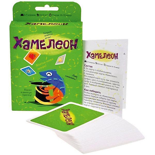 Настольная игра Хамелеон, Магеллан (2-е издание)Настольные игры для всей семьи<br>Характеристики:<br><br>• возраст: от 6 лет<br>• комплектация: 54 карты с комбинациями рисунков, цифр и цветов; специальная карта «Хамелеон»; правила на русском языке.<br>• материал: картон<br>• количество игроков: от 2 до 7 человек<br>• время игры: 10-15 минут<br>• упаковка: картонная коробка<br>• размер упаковки: 16х9,5х2 см.<br>• вес: 110 гр.<br><br>Настольная игра «Хамелеон» - это очень простая и весёлая игра на внимательность и память.<br><br>У каждого игрока есть по карте, на которой есть рисунок, цифра и цвет. Например: мышь, красный и двойка. Нужно собрать три карты с такими же элементами, например, одну карту с мышью, одну карту с красным фоном и одну — с двойкой (и не важно, что там будет ещё). Тот кто, соберет три карты, на которых есть нужные вам элементы, тот побеждает в раунде. Игра идёт до 3 побед.<br><br>Карты открываются одна за другой: как только вы видите нужную, вы сразу накрываете её рукой и отчётливо называете, что на ней нарисовано. Важно не только помнить, что вам нужно найти, но и запоминать карту за то мгновение, перед тем как вы её накроете. <br><br>Среди обычных карт прячется одна специальная — это хамелеон. Если она выпадает. Нужно положить на неё руку и громко крикнуть «Хамелеон» — и тогда она достанется вам. Эта карточка заменяет любой из нужных компонентов для комбинации, поэтому её всегда ждут и стараются взять как можно быстрее.<br><br>Настольную игру Хамелеон, Магеллан (2-е издание) можно купить в нашем интернет-магазине.<br>Ширина мм: 160; Глубина мм: 95; Высота мм: 20; Вес г: 110; Возраст от месяцев: 72; Возраст до месяцев: 2147483647; Пол: Унисекс; Возраст: Детский; SKU: 7036617;