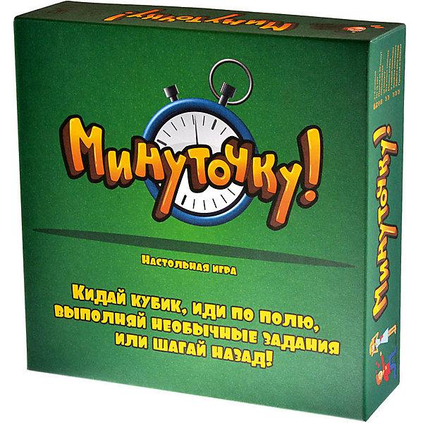 Настольная игра Минуточку!, МагелланНастольные игры ходилки<br>Характеристики:<br><br>• возраст: от 6 лет<br>• комплектация: игровое поле; 300 карт (25 карт мин, 40 карт дуэлей, 100 карт заданий, 135 карт викторин); 6 фишек игроков; 25 фишек мин; шестигранный кубик; песочные часы на 1 минуту; правила.<br>• материал: картон, пластик<br>• количество игроков: от 2 до 6 человека<br>• время игры: 20 минут<br>• упаковка: картонная коробка<br>• размер упаковки: 26х26х7,5 см.<br>• вес: 1,22 кг.<br><br>Настольная игра «Минуточку!» прекрасно подойдет для игры в семейном кругу, на праздниках или вечеринках.<br><br>Вы кидаете кубик, двигаете фишку по полю и выполняете задание. Бывает, вам нужно ответить на вопрос викторины, бывает — обыграть другого игрока в мини-игру, а бывает — выполнить короткое необычное задание. На выполнение каждого задания дается одна минута. Если получается, вы остаётесь, где стояли, если нет — идёте назад. Кто первым дойдёт до финиша, тот выиграл.<br><br>Настольную игру Минуточку!, Магеллан можно купить в нашем интернет-магазине.<br>Ширина мм: 260; Глубина мм: 260; Высота мм: 75; Вес г: 1220; Возраст от месяцев: 72; Возраст до месяцев: 2147483647; Пол: Унисекс; Возраст: Детский; SKU: 7036626;