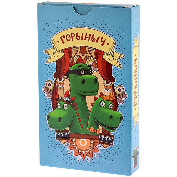 Настольная игра Горыныч, МагелланНастольные игры для всей семьи<br>Характеристики:<br><br>• возраст: от 6 лет<br>• комплектация: 9 карт персонажей (головы дракона); 3 двусторонних карты Царевен (итого 6 красавиц); арсенал боевого дракона: 60 карт колоды «Страсти» (30 карт драконьего огня; 15 карт волшебства; 8 карт защиты; 7 карт подарков) и 24 карты из колоды «Напасти» (18 карт отважных приключенцев, 6 карт нежданчиков, или форс-мажоров); 6 жетонов здоровья дракона Гоши; 24 монеты; правила игры.<br>• материал: картон<br>• количество игроков: от 2 до 6 человек<br>• время игры: 15-35 минут<br>• упаковка: картонная коробка<br>• размер упаковки: 17х10х3 см.<br>• вес: 240 гр.<br><br>Вы играете за одну из голов дракона Гоши, умыкнувшего Царевну. Вам вместе с другими игроками-головами придётся справляться с целым потоком отважных рыцарей, толпой защитников Царевны и массой других сложностей. А ещё строить красавице глазки. Постарайтесь не подвести дракона и остаться вместе с ним к концу игры, не потратить все свои деньги и больше всего понравиться капризной даме.<br><br>Настольную игру Горыныч, Магеллан можно купить в нашем интернет-магазине.<br>Ширина мм: 170; Глубина мм: 100; Высота мм: 30; Вес г: 240; Возраст от месяцев: 72; Возраст до месяцев: 168; Пол: Унисекс; Возраст: Детский; SKU: 7036629;
