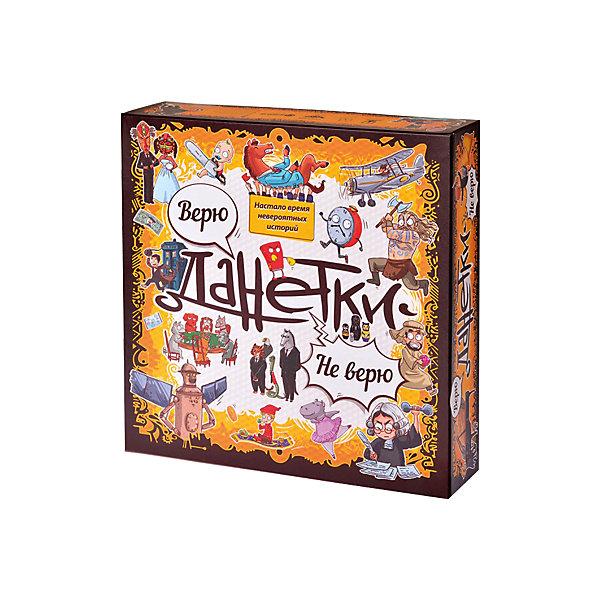 Настольная игра Данетки Верю-Не верю, МагелланКарточные игры<br>Характеристики:<br><br>• возраст: от 16 лет<br>• комплектация: 96 карт с историями; 72 жетона для голосования; 6 карт с описанием жетонов; 6 фишек для подсчёта очков разного цвета; 2 игровых поля; правила.<br>• материал: картон, пластик<br>• количество игроков: от 2 до 6 человек<br>• время игры: 20-30 минут<br>• упаковка: картонная коробка<br>• размер упаковки: 25х25х6 см.<br>• вес: 870 гр.<br><br>Порой реальность бывает так невероятна, а вымысел?—?настолько правдоподобен, что отличить их почти невозможно. Но в этой игре вам всё-таки придётся это сделать. Как и в классических «Данетках», здесь вас ждут невероятные и загадочные истории. Однако теперь вы будете докапываться до истины совсем другим образом?—?но ничуть не менее интересным.<br><br>В настольной игре «Данетки Верю-Не верю» есть игровые поля, набор карточек с интересными историями, набор фишек и жетонов. Ведущий кладёт карту на игровое поле с голосованием, зачитывает историю с карты и три факта под ней, из которых верными могут оказаться все или ни один из них. Участникам предстоит проявить смекалку и прислушаться к своей интуиции, чтобы распознать, где правда, а где ложь. Затем все тайно голосуют своими жетонами. Сначала все выкладывают на нужный пункт игрового поля по одному жетону, потом ещё по одному.<br><br>У каждого игрока есть по 12 жетонов. Если они правильно выложены, за них можно получить очки или воспользоваться их свойствами. Например, жетон «Кыш» позволяет выгнать чужой жетон с одного пункта на другой. Суть в том, что игрок может менять расстановку сил до того, как будут объявлены правильные ответы.<br><br>Игра расширит кругозор, разовьет логическое мышление и интуицию.<br><br>Настольную игру Данетки Верю-Не верю, Магеллан можно купить в нашем интернет-магазине.