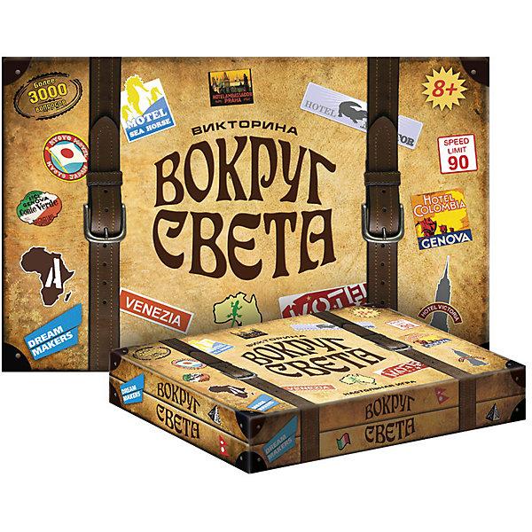 Настольная игра Вокруг света Dream makersНастольные игры для всей семьи<br>Характеристики товара:<br><br>• возраст: от 8 лет;<br>• в комплекте: игровое поле – 1 шт., карточки стран – 60 шт., книга правил: 1 шт., деревянные чемоданчики – 4 шт., игральные фишки – 4 шт., картонная линейка – 1 шт., правила игра – 1 шт.,игральные кубики – 2 шт., денежные купоны-100шт.<br>•материал: картон, бумага, пластмасса, дерево.<br>• количество игроков: 2-4;<br>• время игры: 60 мин.;<br>• из чего сделана игрушка (состав): картон, бумага, дерево, пластик;<br>• вес: 1,74 кг.;<br>• размер упаковки: 36х23,5х5,5 см;<br>• размер игрового поля: 59.5х35 см;<br>• размер карточки стран: 16.8х11.9 см;<br>• размер карточки вопросов: 9х6.5 см;<br>• размер деревянного чемоданчика: 1.8х1.5 см;<br>• размер денежного купона: 8.5х4.2 см;<br>• размер кубика: 1.5х1.5 см;<br>• размер линейки: 19.5х3 см;<br>• страна производитель: Россия.<br><br>Игра «Вокруг света» создана специально для любознательных! Для тех, кто любит путешествия, новые открытия и впечатления. Благодаря ей вы сможете побывать в 81 стране мира и узнать о них много нового и неожиданного. А чтобы путешествие было еще интереснее, мы предлагаем вам посоревноваться с вашими единомышленниками: кто же быстрее всех сможет объехать Землю и побывать мимнимум в 10 государствах?<br><br>Для перемещения и проживания Вам понадобяться деньги, которые вы будете получать за правильные ответы на вопросы или же за честный труд, причем профессия и оклад зависят от страны пребывания. В процессе игры игроки будут узнавать все больше и больше о других странах, об их культуре, истории, экономике. А красочные фотографии и важная статистичесткая информация сделают ваши впечатления максимально полными.<br><br>Так ребенок учиться находить выход из сложных и не очень ситуаций, развивается адаптивность к окружающей среде. С точки зрения поведенческой психологии - это очень полезное увлечение.<br><br>Детскую настольную игру «Вокруг света» можно купить в нашем интерн