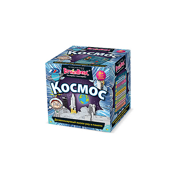 Сундучок знаний Настольная игра Сундучок знаний Космос BrainBox сундучок знаний настольная игра сундучок знаний космос brainbox