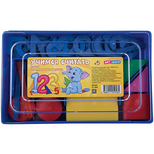 Касса цифр и счетных материалов Учись считать ArtSpace, пластикНаборы с цифрами<br>Характеристики товара:<br><br>• возраст: от 5 лет;<br>• тип: касса цифр и счетных материалов;<br>• количество элементов: 134;<br>• материал: пластик;<br>• размер: 2,8х17,3х10,8 см;<br>• упаковка: пластиковый короб;<br>• вес: 400 гр.;<br>• страна производителя: Россия.<br><br>Набор в пластиковом футляре с прозрачной крышкой. <br><br>Обучающее и развивающее наглядное пособие для детей. Изготовлена на современном оборудовании из экологически чистых материалов, безопасных для здоровья детей.<br><br>Кассу цифр и счетных материалов «Учись считать» ArtSpace, можно купить в нашем интернет-магазине.