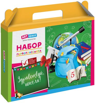 Набор  Для первоклассника  28 предметов ArtSpace в подарочной упаковке, артикул:7044141 - Школьная канцелярия