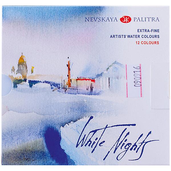 Невская палитра Акварель художественная 12 цветов Белые ночи