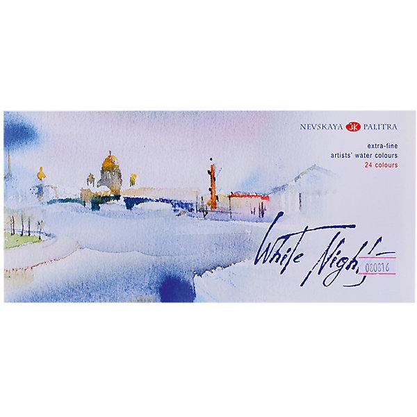Невская палитра Акварель художественная 24 цвета Белые ночи