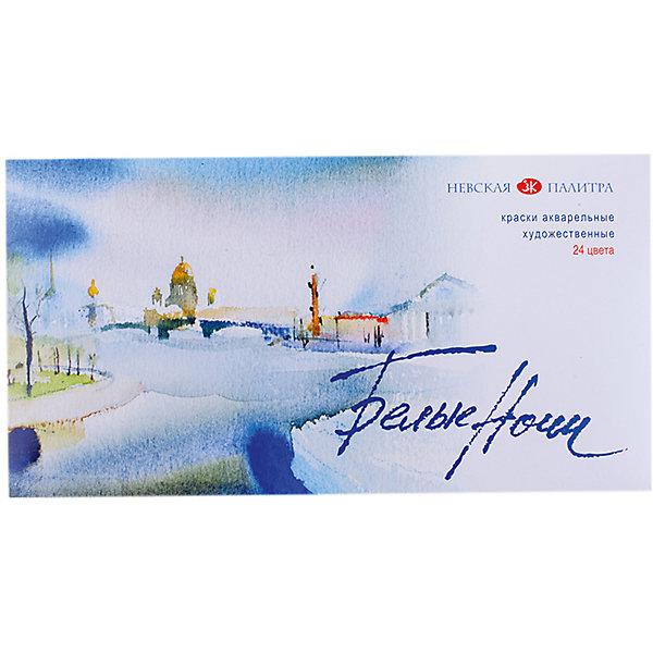 Невская палитра Акварель художественная 24 цвета Белые ночи, кюветы, палитра