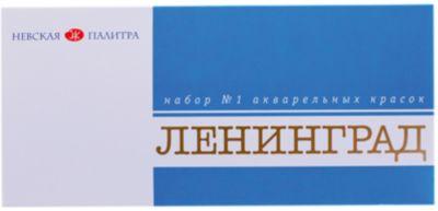 Акварель  Ленинград-1  24 цвета ЗХК, без кисти, артикул:7044214 - Рисование и лепка