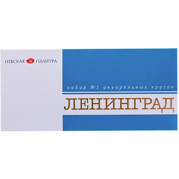 Невская палитра Акварель Ленинград-1 24 цвета ЗХК, без кисти