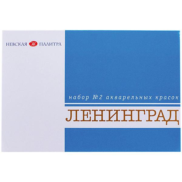 Акварель Ленинград-2 16 цвета ЗХК, без кистиКраски<br>Характеристики:<br><br>• размер кювета:2,5мл.;<br>• количество: 16шт.; <br>• упаковка: картон;<br>• размер упаковки: 13х8,4х0,8см.;<br>• вес упаковки: 134г.;<br>• для детей в возрасте: от 7лет.;<br>• страна производитель: Россия.<br><br>Набор художественных акварельных красок «Ленинград-2» бренда «Невская палитра» станет отличным приобретением для школьников. Он создан из качественных, экологически чистых материалов, что очень важно для детских товаров.<br><br> Набор отлично подойдёт для ребятишек, занимающихся живописью. В него входят шестнадцать разноцветных кювета с красками. Цвета очень яркие и насыщенные. Без лишних усилий создают яркий слой на любой поверхности. Хорошо смешиваются и разводятся водой. Упаковкой служит картонная коробка с красивым рисунком.<br><br>Использование набора поможет детям развивать цветовое восприятие, мелкую моторику, чувство самовыражения, фантазию и аккуратность.<br> <br>Набор художественных акварельных красок «Ленинград-2» можно купить в нашем интернет-магазине.<br>Ширина мм: 130; Глубина мм: 80; Высота мм: 8; Вес г: 134; Возраст от месяцев: 84; Возраст до месяцев: 2147483647; Пол: Унисекс; Возраст: Детский; SKU: 7044215;