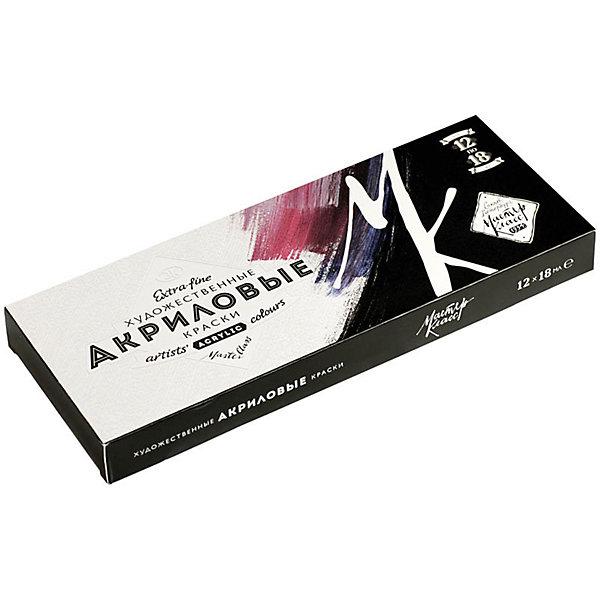 Краски акриловые 12цветов 18мл/туба Мастер-КлассХудожественные краски<br>Характеристики товара:<br><br>• возраст: от 7 лет;<br>• тип: акриловые краски;<br>• количество цветов: 12;<br>• объем емкости: 18 мл.;<br>• упаковка: картонная коробка;<br>• размер упаковки: 27,5х10,7х3 см.;<br>• вес: 115 гр.;<br>• страна обладатель бренда: Россия.<br><br>Акриловые краски Невская палитра «Мастер Класс» предназначены для художественных, декоративных и дизайнерских работ.<br><br>Благодаря легкости в работе, универсальности применения, прекрасной адгезии краски используются при работе почти на любой поверхности на бумаге, картоне, грунтованном холсте, дереве, металле, коже, цементе. <br><br>При высыхании образуют эластичную несмываемую пленку.<br><br>Набор акриловых красок «Мастер Класс» можно купить в нашем интернет-магазине.<br>Ширина мм: 275; Глубина мм: 107; Высота мм: 30; Вес г: 115; Возраст от месяцев: 84; Возраст до месяцев: 2147483647; Пол: Унисекс; Возраст: Детский; SKU: 7044222;