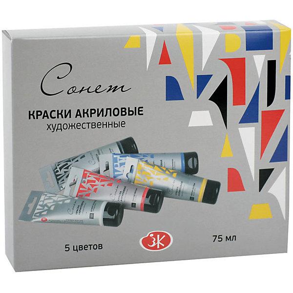 Невская палитра Краски акриловые 5цветов 75мл/туба Сонет цена