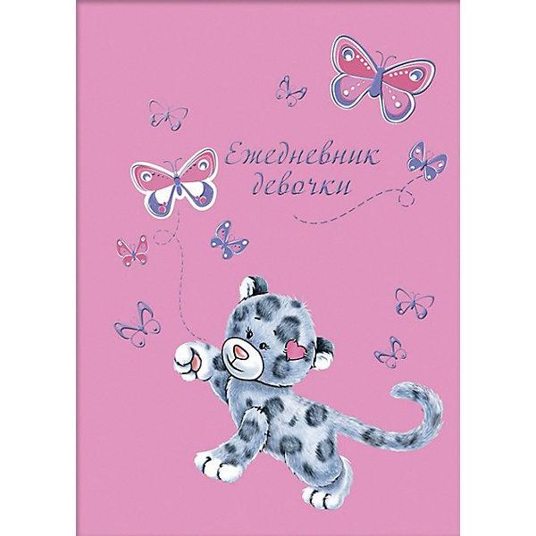 Феникс+ Ежедневник Леопард с бабочками