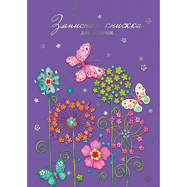 Феникс+ Записная книжка Весенние цветы Феникс+ ежедневник cross записная книжка с ручкой ac236 5s page 4 page 3