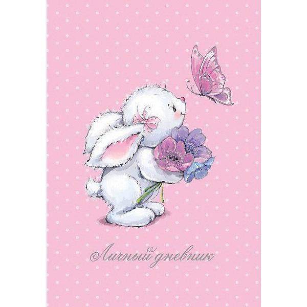 Феникс+ Личный дневник Белый зайка Феникс+ феникс дневник стиль милитари