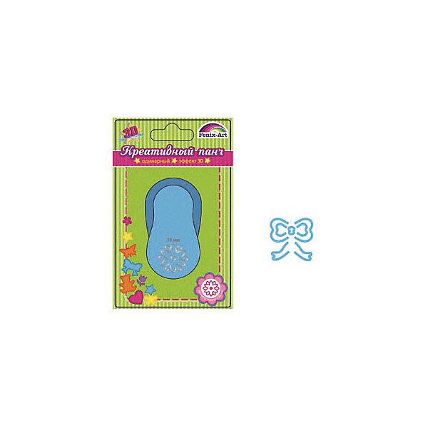 Феникс+ Панч-дырокол одинарный 38 мм Бантик Феникс+ дырокол фигурный феникс цветочек одинарный цвет голубой 3 8 см