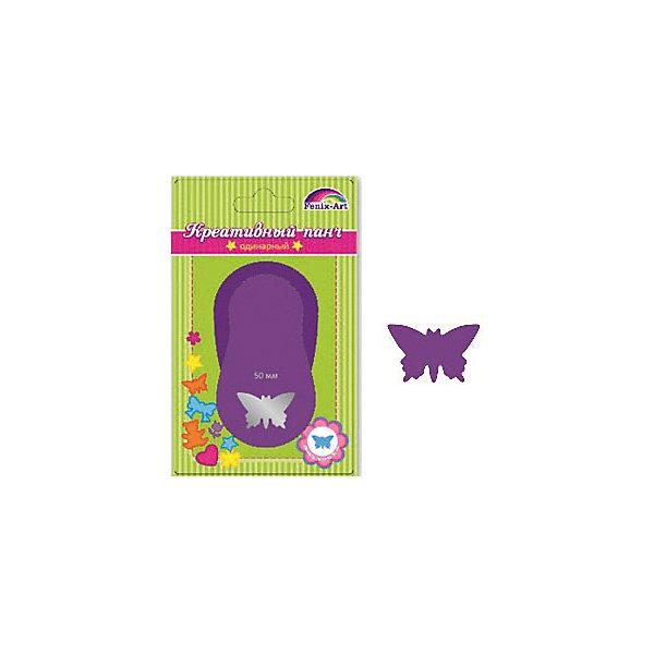 Феникс+ Панч-дырокол одинарный 50 мм Бабочка Феникс+ дырокол фигурный феникс цветочек одинарный цвет голубой 3 8 см