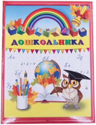 Портфолио дошкольника Глобус и сова  Феникс+, артикул:7046384 - Школьная канцелярия
