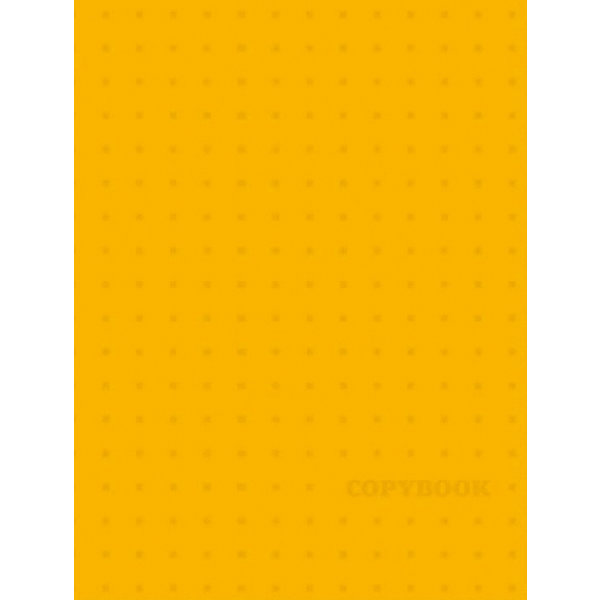 Феникс+ Тетрадь на кольцах Желтый узор