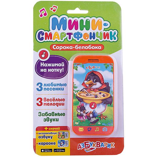 Мини-смартфончик Азбукварик