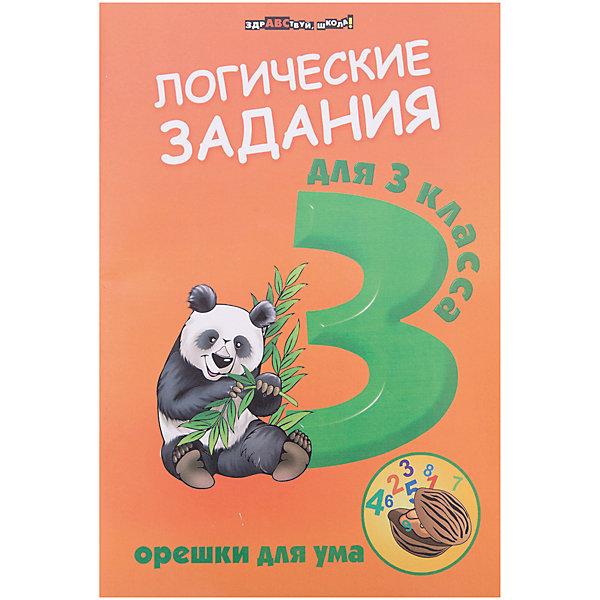 Fenix Логические задания для 3 класса Орешки ума, Ефимова И.В.