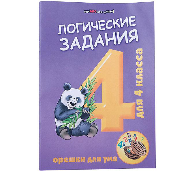 Fenix Логические задания для 4 класса Орешки ума, Ефимова И.В.