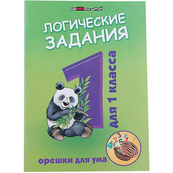 Fenix Логические задания для 1 класса Орешки ума, Ефимова ИВ